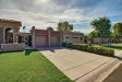 Photo of 10223 E Minnesota Avenue, Sun Lakes, AZ 85248 (MLS # 5686881)