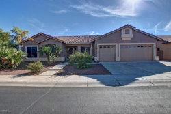 Photo of 7449 W Tumblewood Drive, Peoria, AZ 85382 (MLS # 5686942)