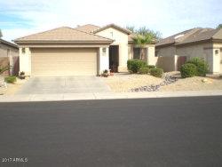 Photo of 456 E Louis Way, Tempe, AZ 85284 (MLS # 5687077)