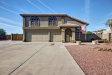Photo of 11406 N 125th Lane, El Mirage, AZ 85335 (MLS # 5687109)