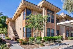 Photo of 6900 E Princess Drive, Unit 2105, Phoenix, AZ 85054 (MLS # 5687512)
