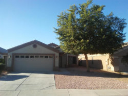 Photo of 15012 N Tonya Street, El Mirage, AZ 85335 (MLS # 5687543)