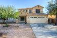 Photo of 1693 E Alameda Place, Casa Grande, AZ 85122 (MLS # 5687598)