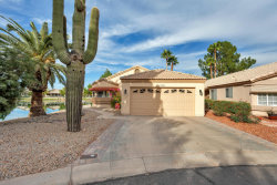 Photo of 10530 W Tonopah Drive, Peoria, AZ 85382 (MLS # 5688533)