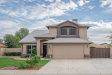 Photo of 7809 W Comet Avenue, Peoria, AZ 85345 (MLS # 5688744)