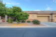 Photo of 1424 N Desert Willow Street, Casa Grande, AZ 85122 (MLS # 5689202)