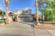 Photo of 13642 W Desert Flower Drive, Goodyear, AZ 85395 (MLS # 5689325)