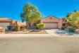 Photo of 1223 N Fairway Drive, Eloy, AZ 85131 (MLS # 5689554)