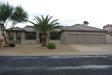 Photo of 15819 W Linksview Drive, Surprise, AZ 85374 (MLS # 5689594)