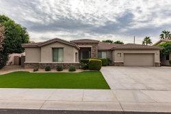 Photo of 14453 W Verde Lane, Goodyear, AZ 85395 (MLS # 5690022)