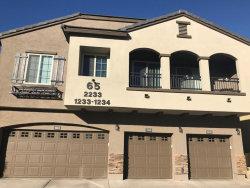 Photo of 2150 W Alameda Road, Unit 1233, Phoenix, AZ 85085 (MLS # 5690075)