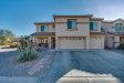 Photo of 1241 W Pinkley Avenue, Coolidge, AZ 85128 (MLS # 5690408)