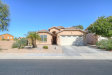 Photo of 44116 W Mcclelland Drive, Maricopa, AZ 85138 (MLS # 5690877)
