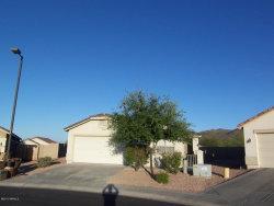 Photo of 917 E Gwen Street, Phoenix, AZ 85042 (MLS # 5691182)