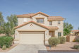 Photo of 17034 W Rimrock Street, Surprise, AZ 85388 (MLS # 5691191)