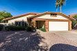 Photo of 14420 N 20th Way, Phoenix, AZ 85022 (MLS # 5691441)