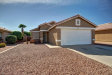 Photo of 15725 W Lundberg Street, Surprise, AZ 85374 (MLS # 5691445)