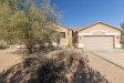 Photo of 712 E Blue Eagle Lane, Phoenix, AZ 85086 (MLS # 5691456)