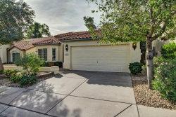 Photo of 5007 E La Mirada Way, Phoenix, AZ 85044 (MLS # 5691458)