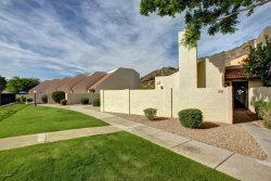 Photo of 421 E Ironwood Drive, Phoenix, AZ 85020 (MLS # 5691463)