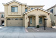 Photo of 14557 W Maui Lane, Surprise, AZ 85379 (MLS # 5691494)