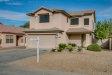 Photo of 2282 E Arabian Drive, Gilbert, AZ 85296 (MLS # 5691528)