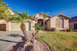Photo of 13432 W Maui Lane, Surprise, AZ 85379 (MLS # 5691582)