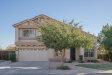 Photo of 12505 W Sierra Street, El Mirage, AZ 85335 (MLS # 5691898)