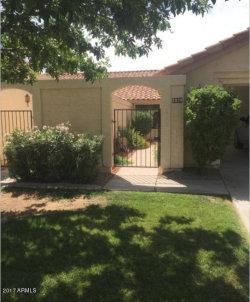 Photo of 8824 S Drea Lane, Tempe, AZ 85284 (MLS # 5691906)