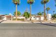 Photo of 812 E 9th Street, Casa Grande, AZ 85122 (MLS # 5692998)