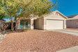 Photo of 11318 E Cicero Street, Mesa, AZ 85207 (MLS # 5693434)