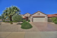 Photo of 16456 W Boulder Vista Drive, Surprise, AZ 85374 (MLS # 5694257)
