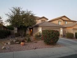 Photo of 11590 W Purdue Avenue, Youngtown, AZ 85363 (MLS # 5695203)