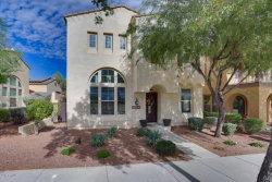 Photo of 21040 W Elm Way Court, Buckeye, AZ 85396 (MLS # 5695447)
