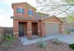 Photo of 11903 W Desert Moon Court, Peoria, AZ 85383 (MLS # 5695814)