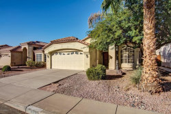 Photo of 4782 W Oakland Street, Chandler, AZ 85226 (MLS # 5696185)