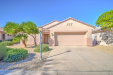 Photo of 15879 N Desert Garden Drive, Surprise, AZ 85374 (MLS # 5696640)