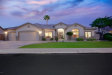 Photo of 536 E Constitution Drive, Gilbert, AZ 85296 (MLS # 5696844)