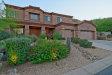 Photo of 9829 E Inglewood Street, Mesa, AZ 85207 (MLS # 5696912)