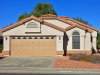 Photo of 15274 W Eureka Trail, Surprise, AZ 85374 (MLS # 5696952)