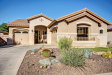 Photo of 2660 E Blue Spruce Lane, Gilbert, AZ 85298 (MLS # 5696985)