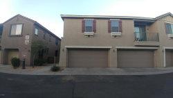 Photo of 8184 W Lynwood Street, Phoenix, AZ 85043 (MLS # 5697308)