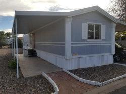 Photo of 2340 E University Drive, Unit 250, Tempe, AZ 85281 (MLS # 5697768)