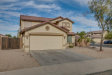 Photo of 1490 E 10th Place, Casa Grande, AZ 85122 (MLS # 5697944)