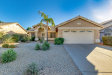 Photo of 6331 E Rochelle Street, Mesa, AZ 85215 (MLS # 5698646)