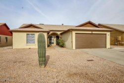 Photo of 538 N 64th Street, Mesa, AZ 85205 (MLS # 5699209)