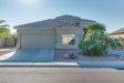 Photo of 13233 W Rimrock Street, Unit 15950, Surprise, AZ 85374 (MLS # 5699274)