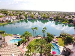 Photo of 3353 E Amberwood Drive, Phoenix, AZ 85048 (MLS # 5699315)