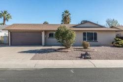 Photo of 14821 N 35th Drive, Phoenix, AZ 85053 (MLS # 5699430)
