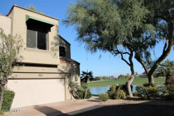 Photo of 8989 N Gainey Center Drive, Unit 223, Scottsdale, AZ 85258 (MLS # 5699706)